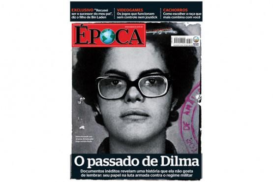dilma-guerrilheira-555x370